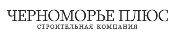 СК «Черноморье Плюс»